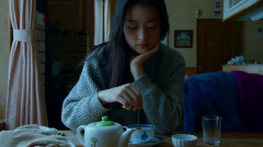 One Day - Cracker, Kim Ho Yeon