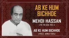 Ab Ke Hum Bichhde (Live) (Pseudo Video) - Mehdi Hassan