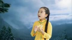 Lạy Phật Quan Âm - Bé Ngọc Ngân