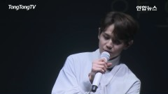 It's You (Comeback Showcase) - Yang Yoseop