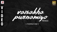 Vaisakha Purnamiyo - Female Version (Pseudo Video) - Bombay Ravi, K.S. Chithra