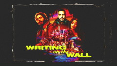 Writing on the Wall (Official Audio) - French Montana, Post Malone, Cardi B, Rvssian