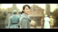 我会记得你 / Wo Hui Ji De Ni / Anh Sẽ Nhớ Em (OST Chiến Trường Sa) - Hoắc Kiến Hoa, Dương Tử