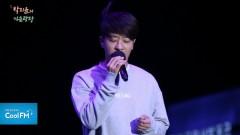 If It's You (161008 Park Ji Yoon Gayo Plaza Radio) - Alex Chu