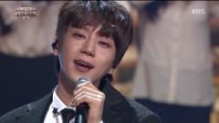 A Daily Song (2017 KBS Gayo Daejun) - Hwang Chi Yeol