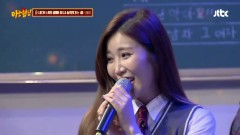 That I Was Once By Your Side (Knowing Brothers Ep 48) - Davichi