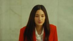 Frame - Yoon Jong Shin