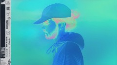 Hold Me Just Because (Official Audio) - Madeon