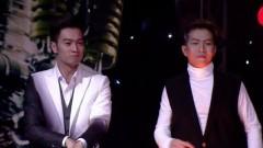 Ngày Mai (Live Hòa Âm Ánh Sáng 2016) - SlimV