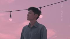 Come To Me (Original) - Lee Geon Yul