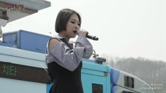 NOT TODAY (Live) - Cheetah