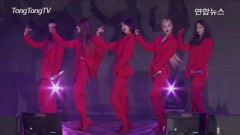 I LOVE YOU (Comeback Showcase) - EXID