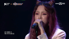 Don't Know You (KCON 2017 LA) - Heize