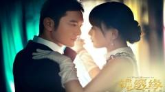 缘 / Duyên (Cẩm Tú Duyên Hoa Lệ Mạo Hiểm OST) - Huỳnh Hiểu Minh
