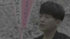 Spring Rain - Kim Woo Joo