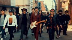 I Don't Know - CaptainRock, Cha Seung Woo, Park Jong Hyun