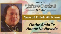Oothe Amla Te Hoone Ne Navede (Pseudo Video) - Nusrat Fateh Ali Khan
