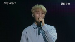 Suddenly (Debut Showcase) - Ha Sung Woon