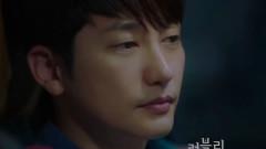 My All - Eun Ga Eun