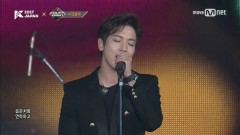 Between Us (KCON Japan 2017) - CNBLUE