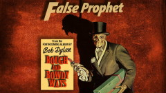 False Prophet (Official Audio) - Bob Dylan