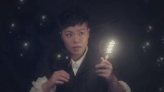 Zui Hou De Xin Yang - Eman Lam