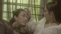 BLURRED LINES - Cheetah, Hanhae (Phantom)