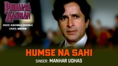 Humse Na Sahi - Male Version (Pseudo Video) - Kalyanji - Anandji, Alka Yagnik, Sadhana Sargam