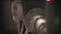 Fan - Epik High