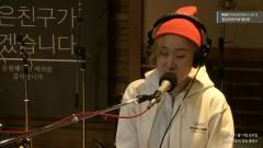 Cat (Jeong Yumi's FM Date)