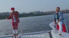 Cali Shine (Drone LIVE) - Kim Bum Soo, Dok2
