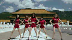 Up & Down (Chinese Version) - EXID