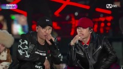 1 Out Of N MAMA Remix Ver. (2017 MAMA In Hong Kong) - Dynamic Duo, Jackson Wang, Mark, Jooheon, Vernon