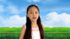Ra Phố Đón Xuân - Bé Bạch Lê Quỳnh Anh