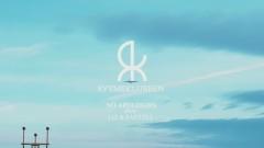 No Apologies (feat. LIZ & Santell) - Rytmeklubben, LIZ, Santell