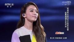 野子 (live ver.) / Dã Tử | Sing My Song Season 2 - Hebe, Tô Vận Oánh