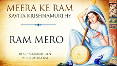 Ram Mero (Pseudo Video) - Kavita Krishnamurthy