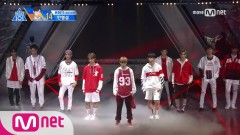 Super Hot - PRODUCE 101