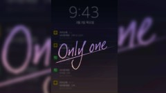 Only One - Solji, Hani