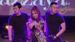 Bazzaya (Comeback Showcase) - Chae Yeon
