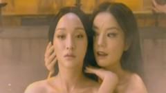 画影/Họa Ảnh (Họa Bì 2 OST)
