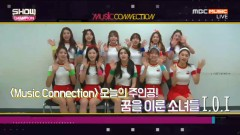Music Connection (161102 Show Champion) - I.O.I