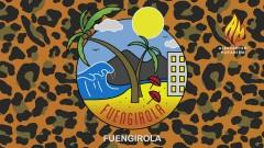 Fuengirola (Lyric Video) - Aleksanteri Hakaniemi