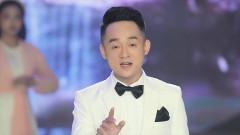 Xuân Lỡ Hẹn - Trịnh Nam Phương