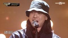 Filament - Nucksal, Kim Bum Soo