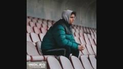Indlæg (Official Audio) - Pind