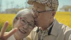 A Walk Together - Kwak Jin Eon