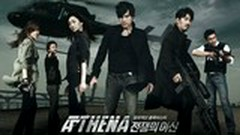 Arrow ( OST Athena : Goddess Of War) - Kang Ta