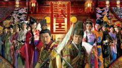 我等你 / Em Chờ Anh (Hồng Võ Tam Thập Nhị OST) - Tạ Thiên Hoa, Từ Tử San