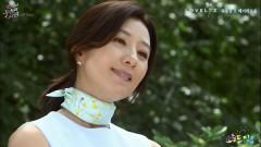 Clean - Ryu Su Jeong ((LOVELYZ)), Baby Soul